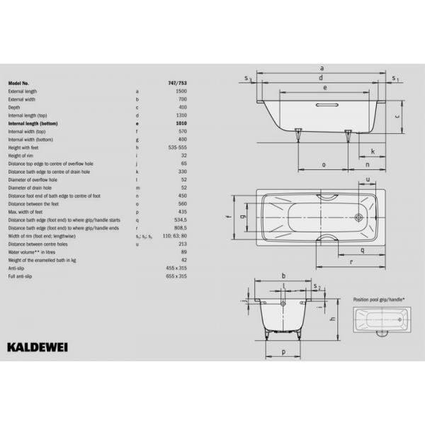 Ванна стальная Kaldewei CAYONO 150x70 (274700010001)