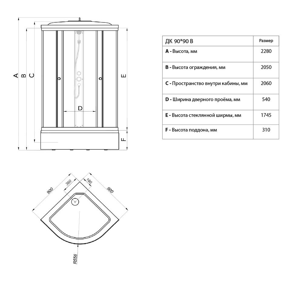 Душевая кабина Triton Риф В с душевым набором ДН4 100x100 (белый/шиншилла)