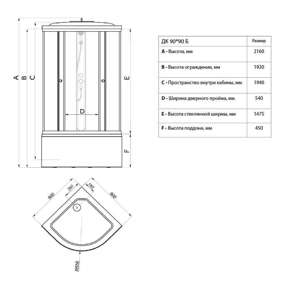 Душевая кабина Triton Стандарт Б Узоры с душевым набором ДН4 90x90