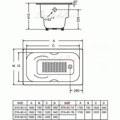 Ванна чугунная Goldman Classic 160x70 (ZYA-8-6)