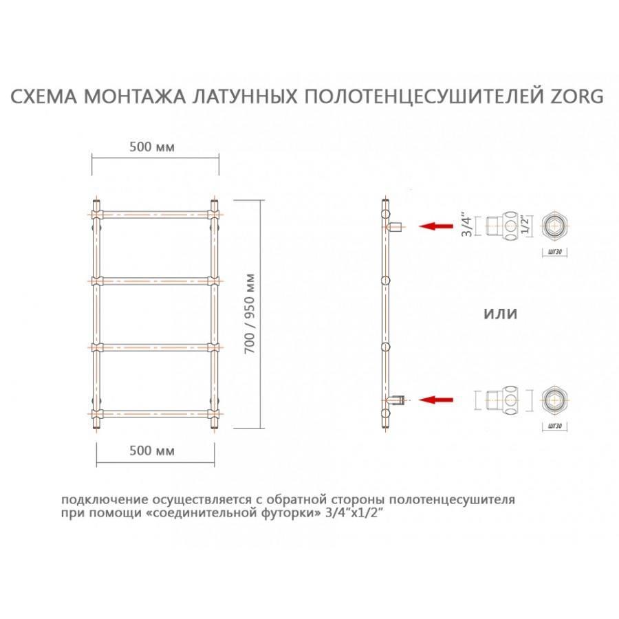 Полотенцесушитель водяной ZorG 1 Ретро Цилиндр ПоЛ-ЛК 500x700 4П G3/4 Античная бронза