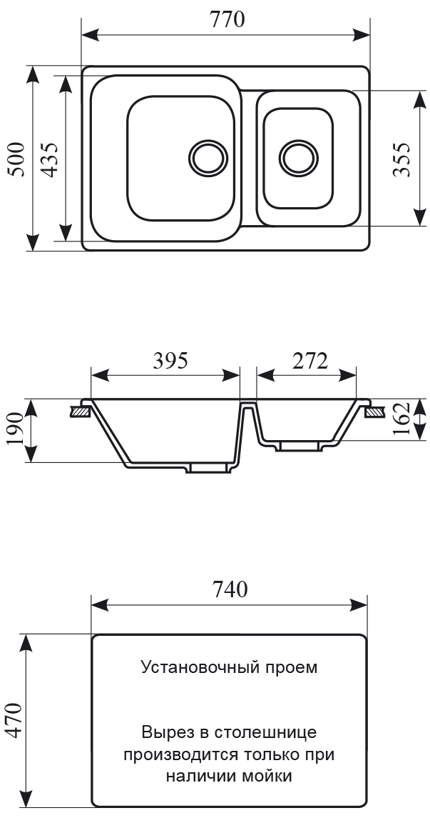 Мойка кухонная GS 76 К 328 бежевая