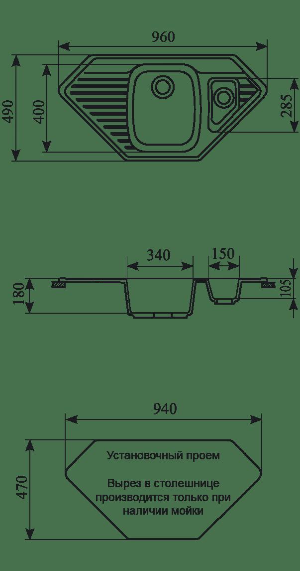 Мойка кухонная GS 10 К 308 черная