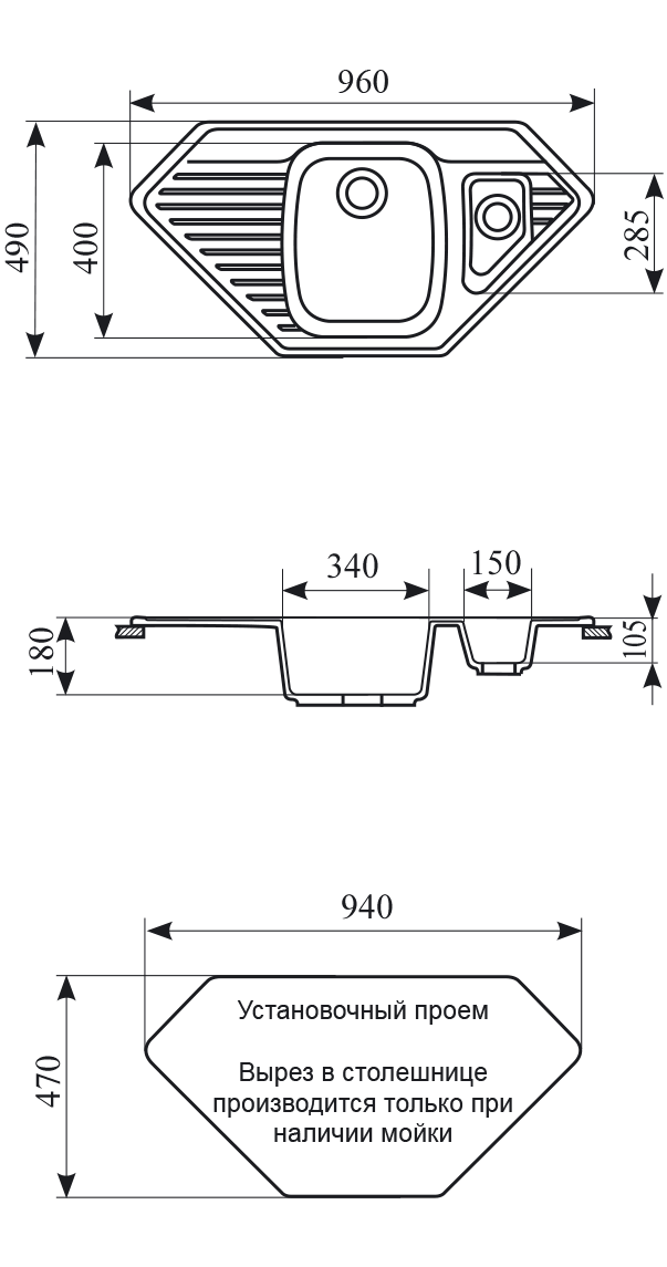 Мойка кухонная GS 10 К 328 бежевая