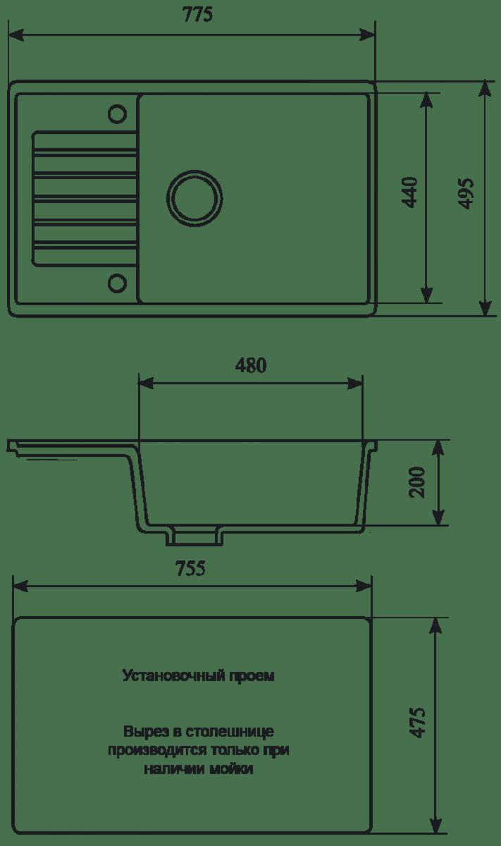 Мойка кухонная GS 78 L 309 темно-серый
