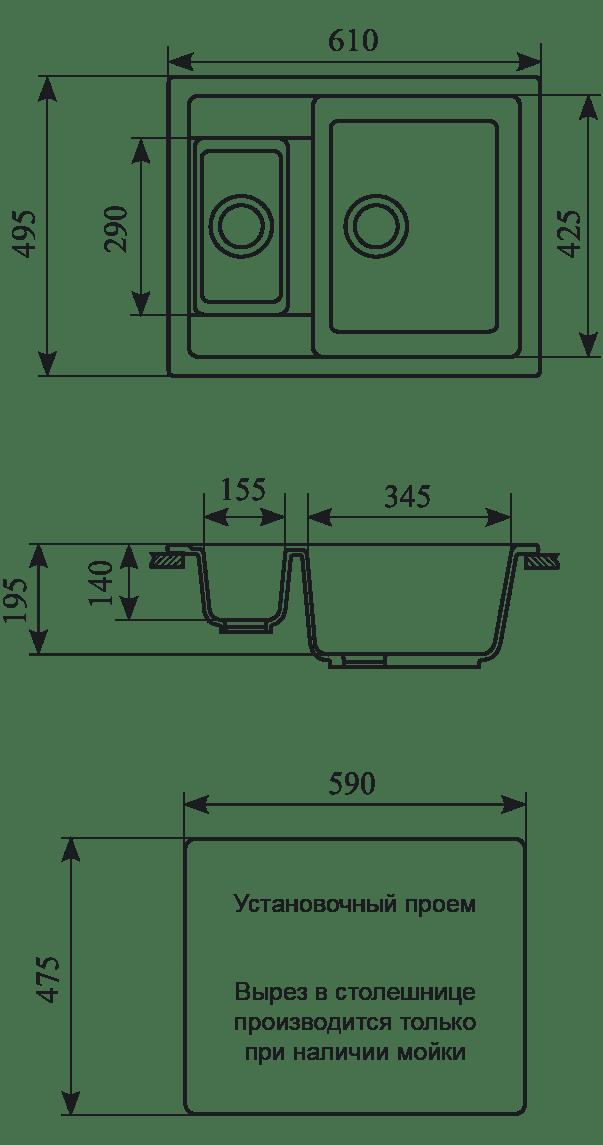 Мойка кухонная GS 21 328 бежевая