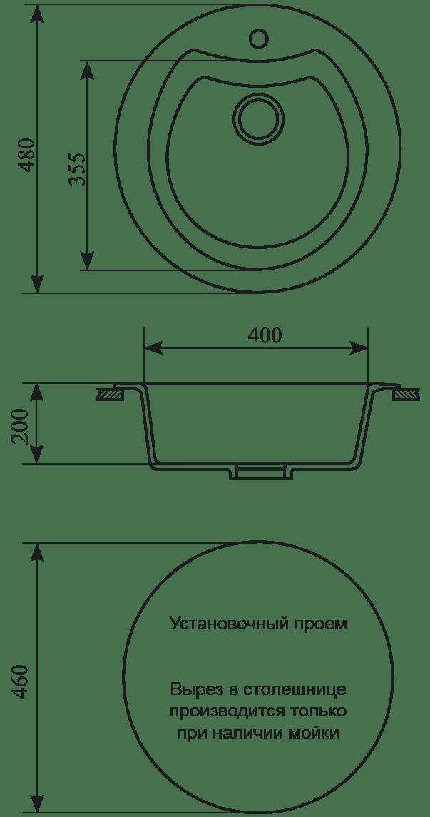 Мойка кухонная GS 08 S 308 черная