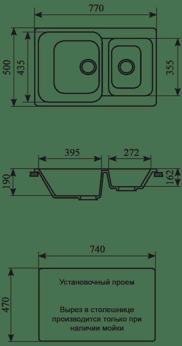 Мойка кухонная GS 76 К 308 черная