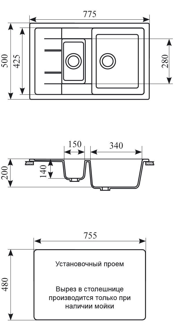 Мойка кухонная GS 21 K 302 песочная