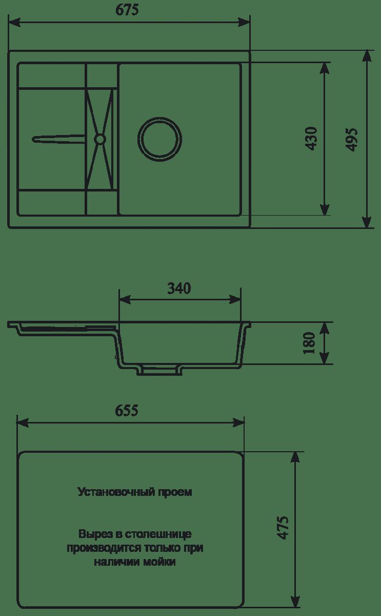 Мойка кухонная GS 25 L 308 черная