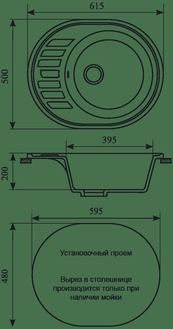 Мойка кухонная GS 62 302 песочная