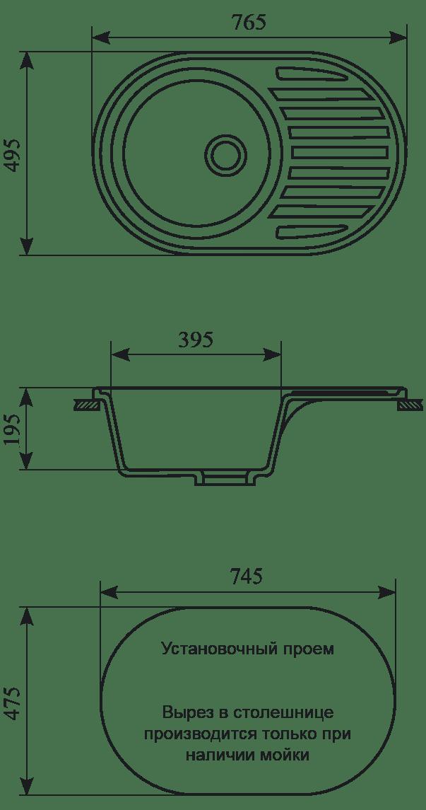 Мойка кухонная GS 18 L 308 черная