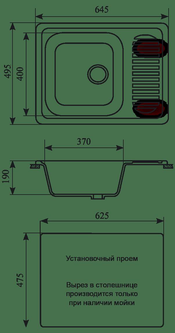 Мойка кухонная GS 13 310 серая
