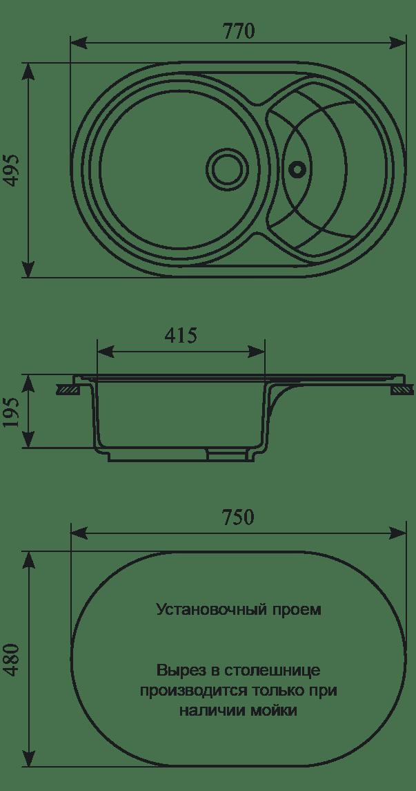 Мойка кухонная GS 18 S 307 терракот