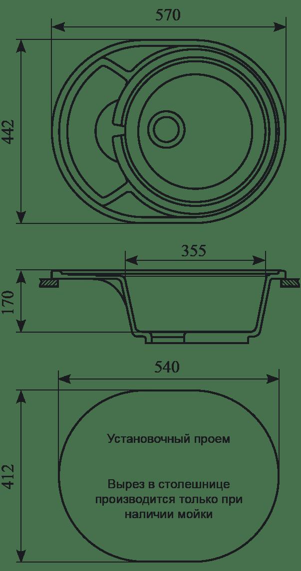 Мойка кухонная GS 18 K 302 песочная