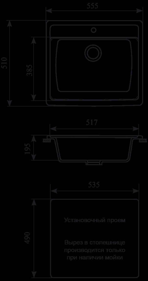 Мойка кухонная GS 06 309 темно-серый