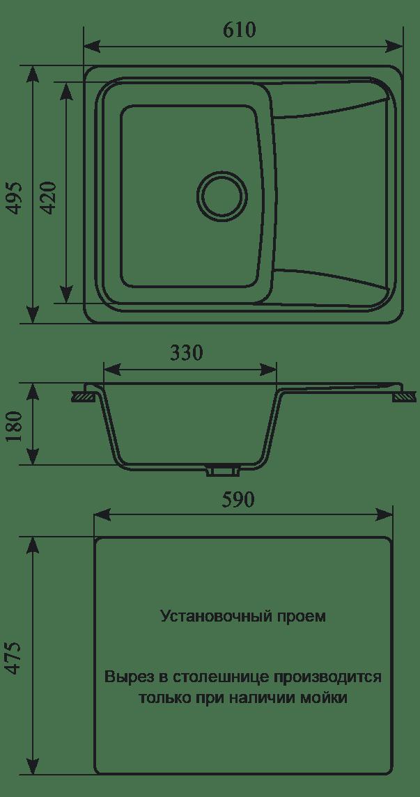 Мойка кухонная GS 17 К 309 темно-серый