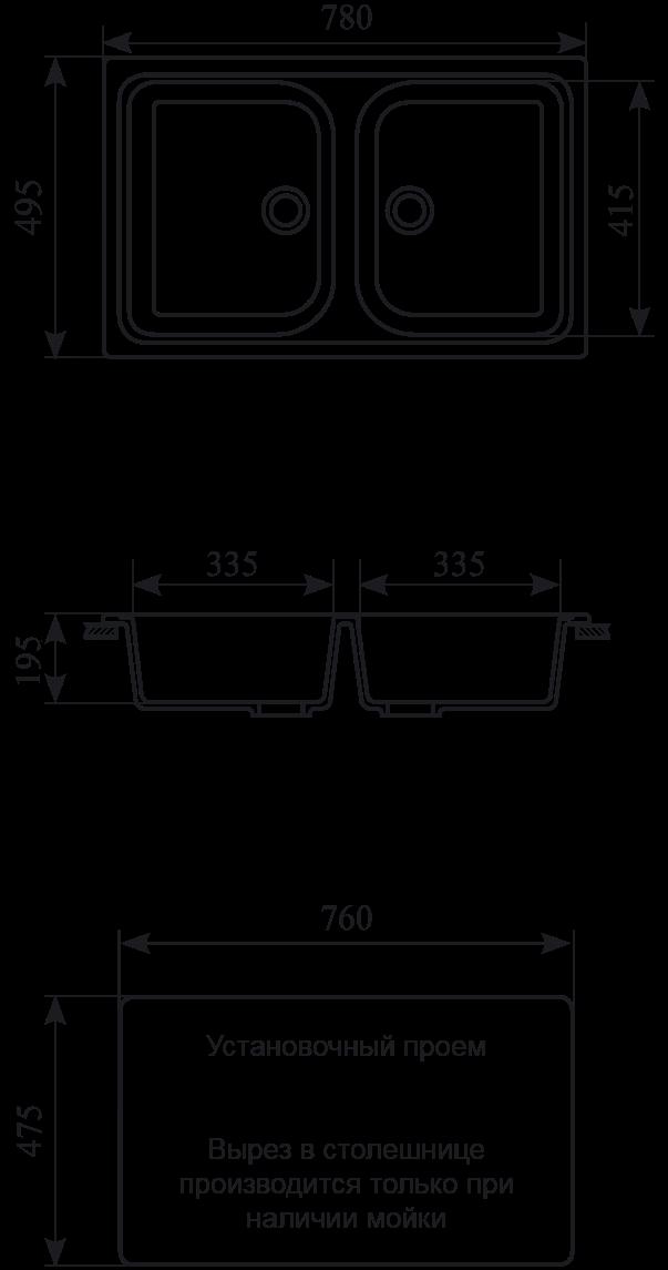 Мойка кухонная GS 15 308 черная