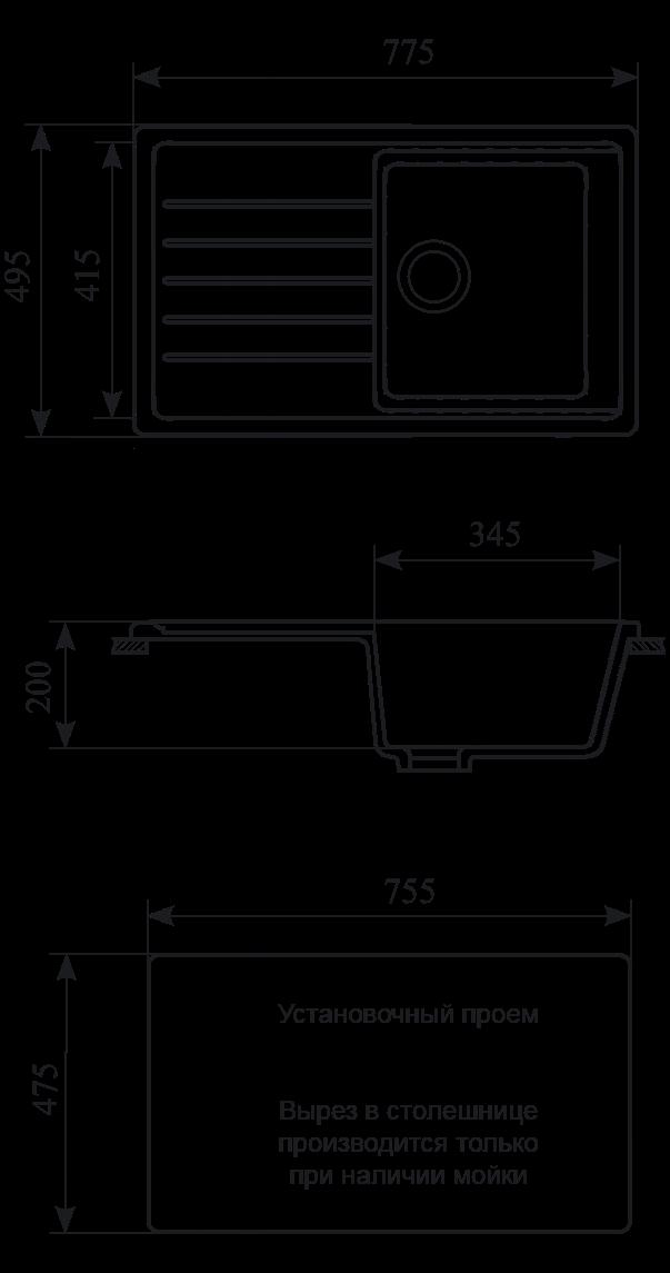 Мойка кухонная GS 76 309 темно-серый