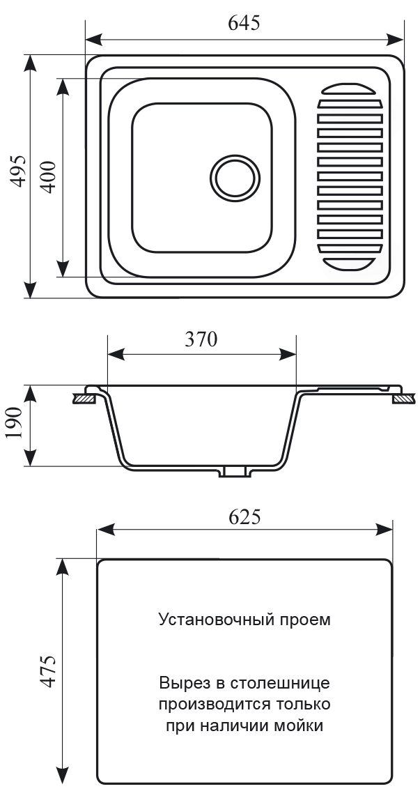 Мойка кухонная GS 13 309 темно-серый