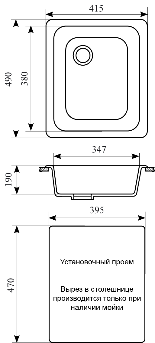 Мойка кухонная GS 17 309 темно-серый