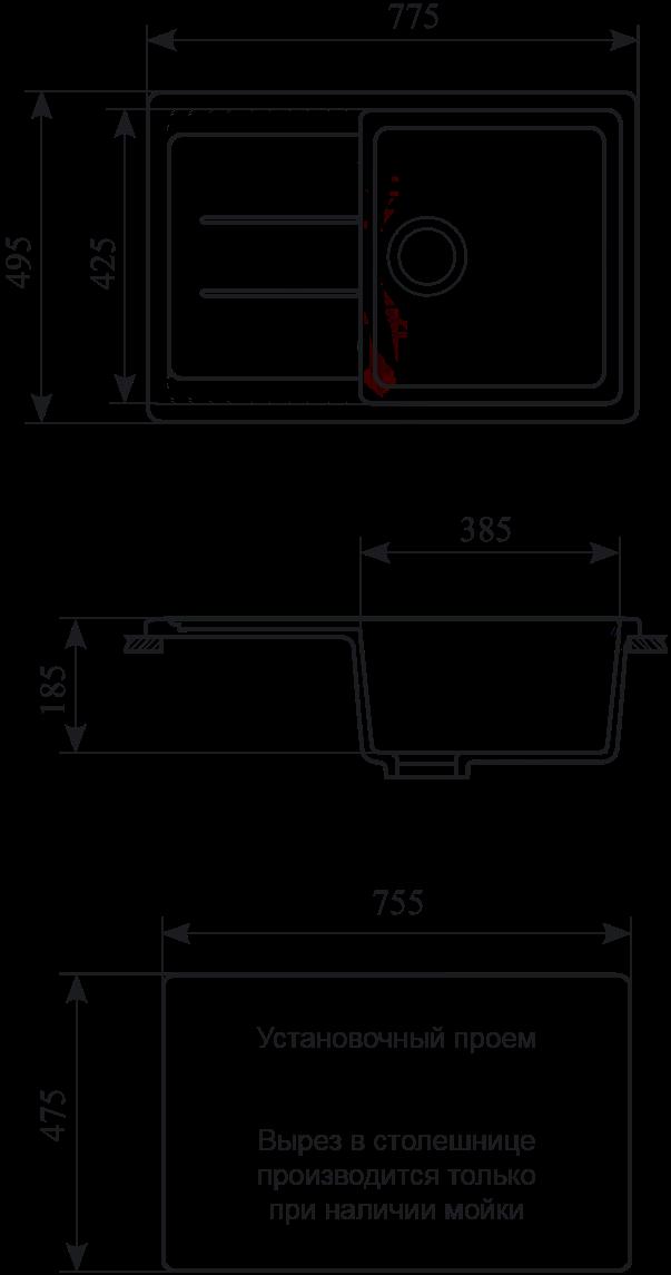 Мойка кухонная GS 25 309 темно-серый