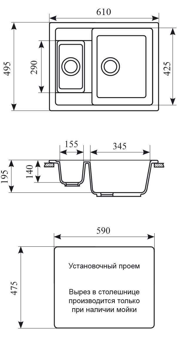 Мойка кухонная GS 21 308 черная
