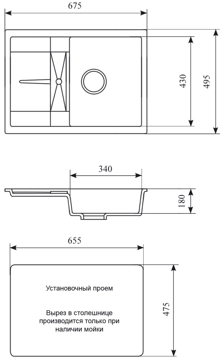 Мойка кухонная GS 25 L 310 серая