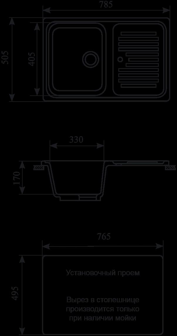 Мойка кухонная GS 78 310 серая