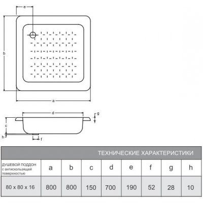 Душевой поддон Smavit Titanium 80x80x16