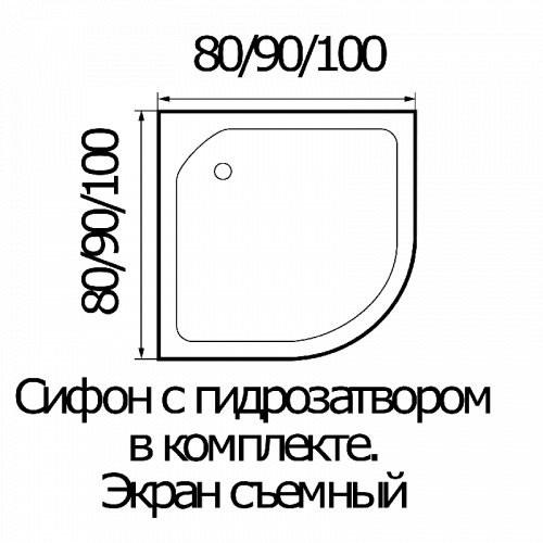 Душевая кабина River Temza 90/26 TH 90х90