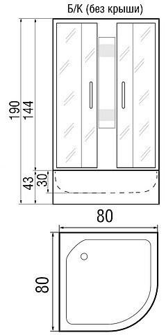 Душевая кабина River Nara 80/43 без крыши 80х80