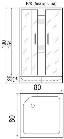 Душевая кабина River Quadro 80/26 МТ 80x80 Б/К (без крыши)