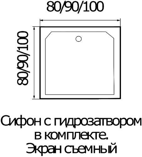 Душевая кабина River Tana 90x90 б/к (без крыши)