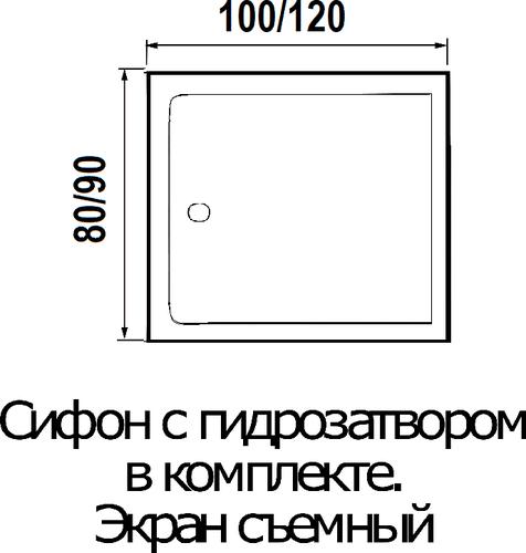 Душевая кабина River Tana 100/80/15 MT 100х80 (без крыши)