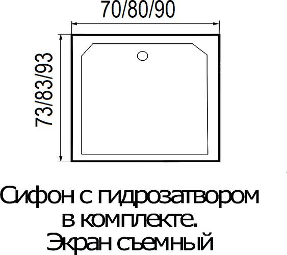 Душевая кабина River Moero 90/93/15 MT 90x93 Б/К (без крыши)