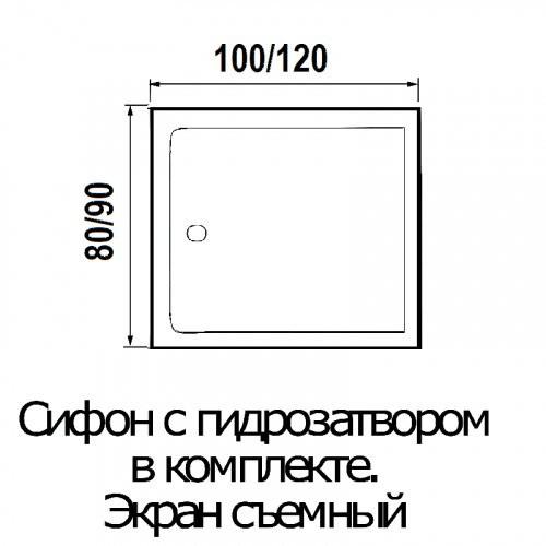 Душевая кабина River Tana 120/90 К 120х90