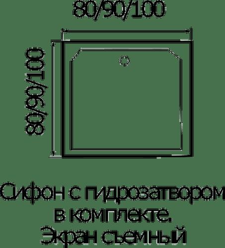 Душевая кабина River Tana 90х90 38