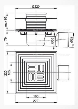 Сливной трап Alcaplast 105х105/50/75 APV3344