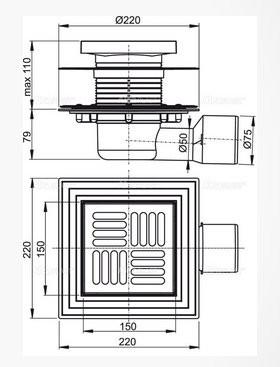 Сливной трап Alcaplast 150х150/50/75 APV3444