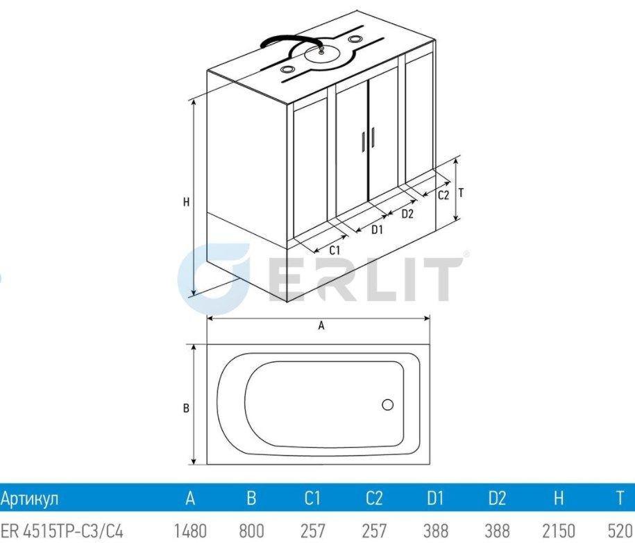 Душевая кабина Erlit ER4515TP-C3 150x80