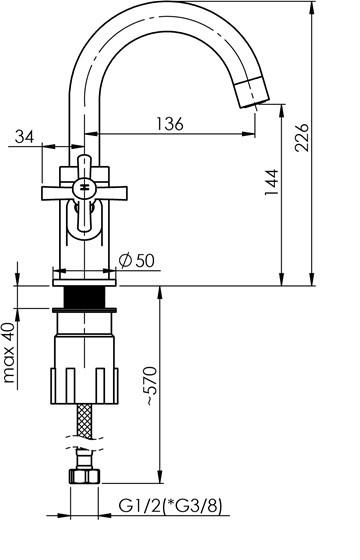 Смеситель для умывальника Rubineta Valencia-33 (S)