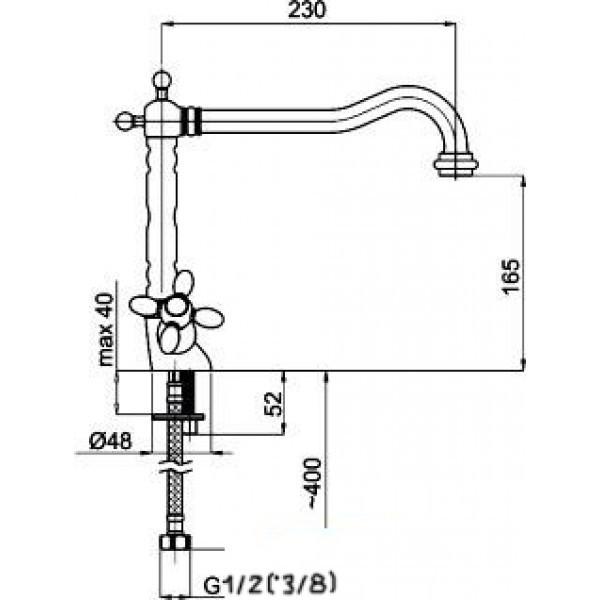 Смеситель для кухни Rubineta V-33 Cross (BR)