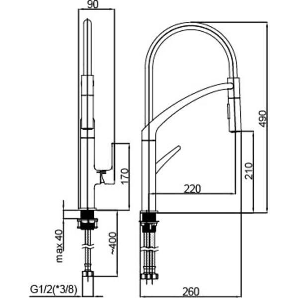 Смеситель для кухни Rubineta Ultima-50