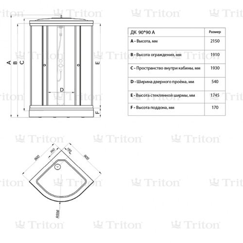 Душевая кабина Triton Стандарт А3 90x90 (стекла мозаика)
