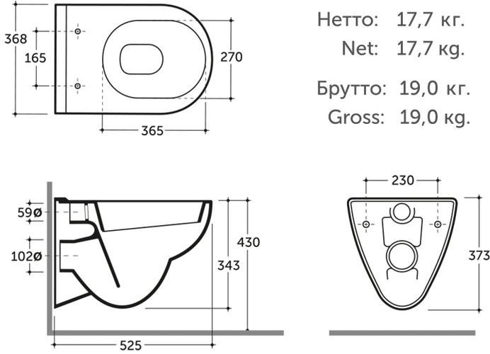Унитаз подвесной Керамин Стиль 35x52 сиденье жесткое Duroplast, микролифт