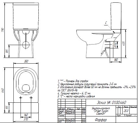 Напольный унитаз CERSANIT STREET FUSION NEW CLEAN ON 011 KO-SFU011-3/5-COn-S-DL